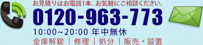 0120963773